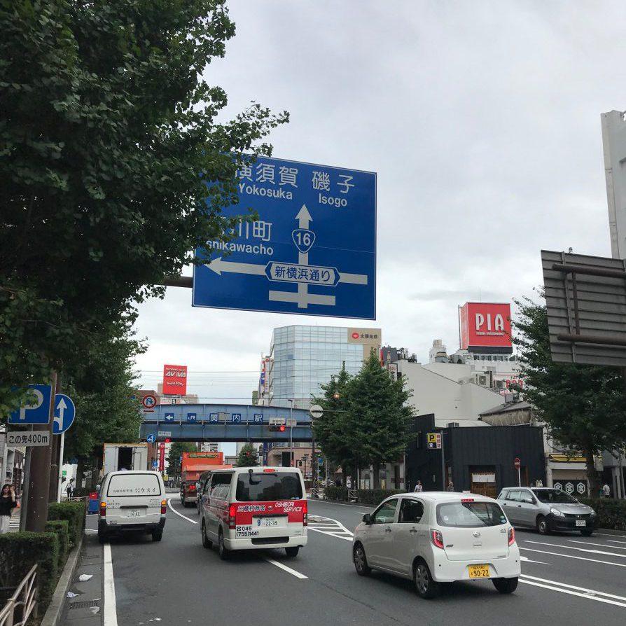 本日は、横浜市関内からスタート 〜不思議な気分〜