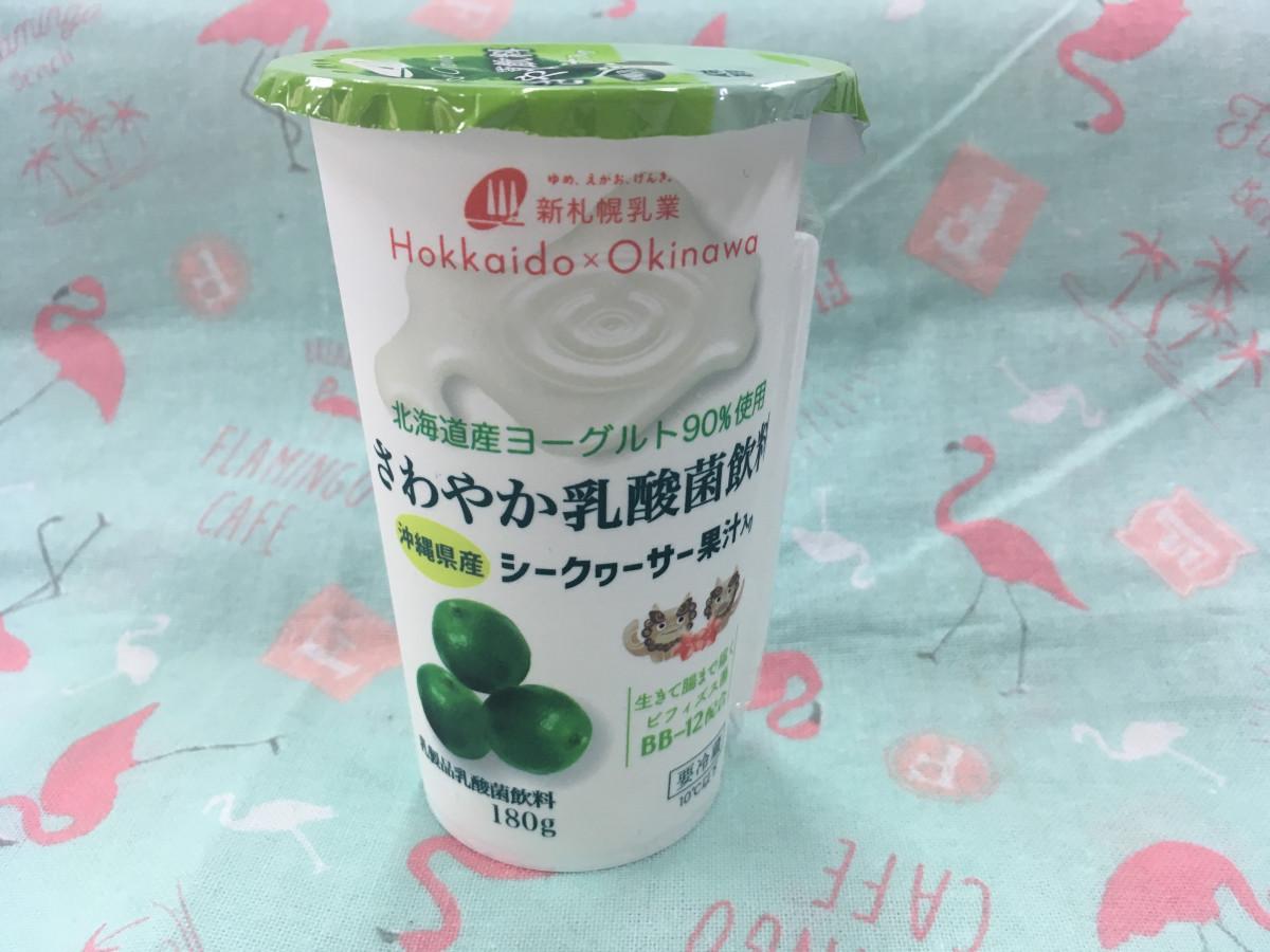 新札幌乳業様より新商品のサンプルをいただきました